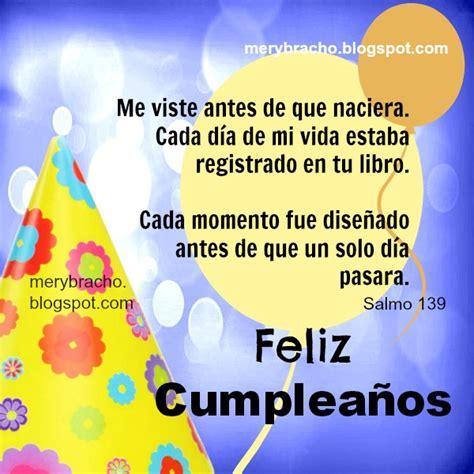 imagenes de cumpleaños un dia antes mensajes cristianos cumplea 241 os 6 vers 237 culos citas
