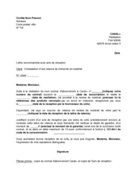 Modele Lettre De Relance Administration Exemple Gratuit De Lettre Contestation Une Relance Retour Mat 233 Riel Par Canal D 233 Codeur