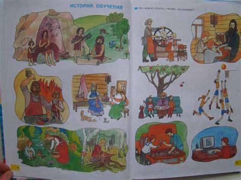 обучение грамоте.поурочные планы по учебнику агарковой
