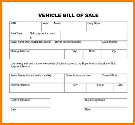 bill of sale sle template 8 automobile bill of sale template word land scaping flyers