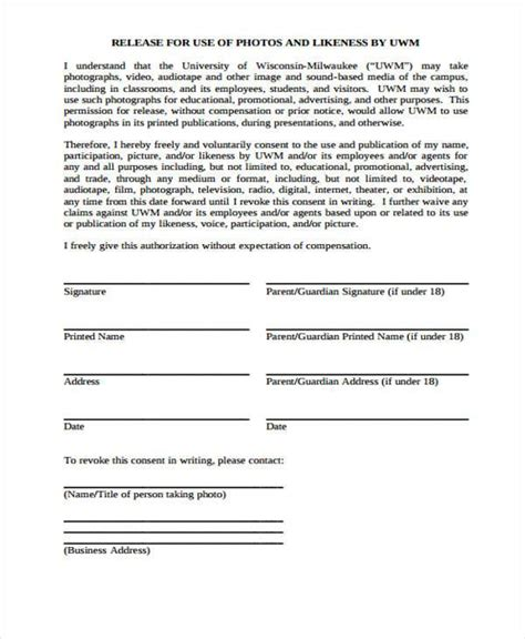 html simple form template release form templates