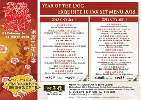 teochew city seafood restaurant new year menu new year cny menu promotion chinatown marina