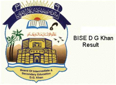 supplementary f a result 2015 bise lahore board matric and 9th class result 2014