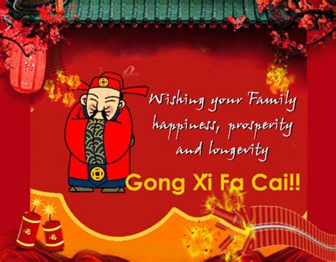 My Family Chinese New Year Ecard. Free Family eCards