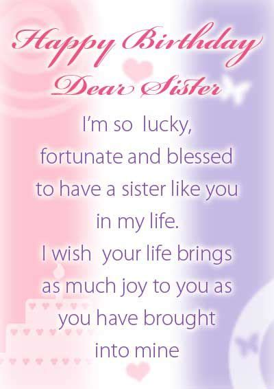 printable birthday cards for little sister birthday greeting sister happy birthday quotes