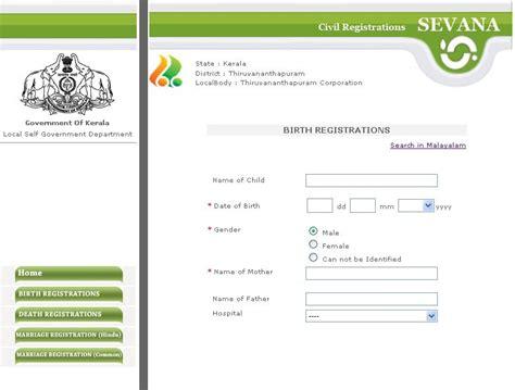 Marriage certificate kerala online newspaper