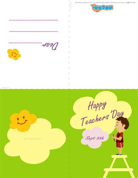 Teachers Day Card Template by Best 25 Teachers Day Card Ideas On Teachers