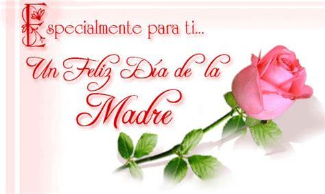 imagenes feliz dia de la madre para mi hermana especialmente para ti un feliz d 237 a de la madre