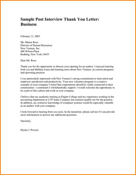 Thank You Letter Template Post Business Thank You Letter The Best Letter Sle