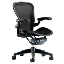 Best Desk Chair Best Office Chair For 2017 The Ultimate Guide