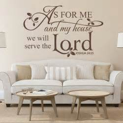 Christian Home Decor Store As For Me And My House We Will Serve The Lord Religious