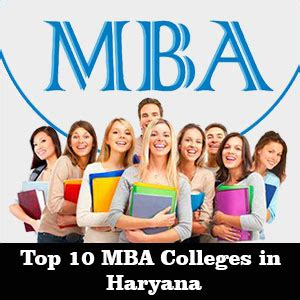 Army Mba College by Top Mba Colleges In Haryana Admissions Eligibility