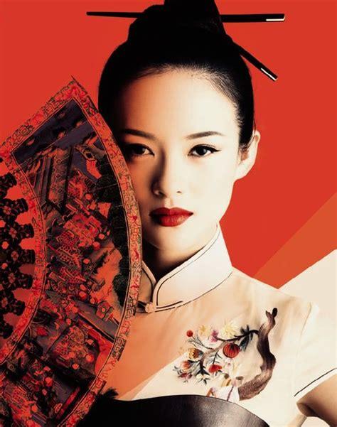 china film actress top 10 celebrities in cheongsam china org cn