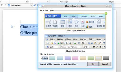 Ws Office Wps Office For Linux La Suite Da Ufficio Cinese Nativa