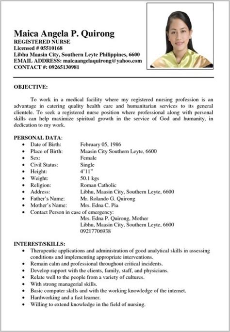 simple resume sle format philippines simple resume sle format philippines resume resume exles