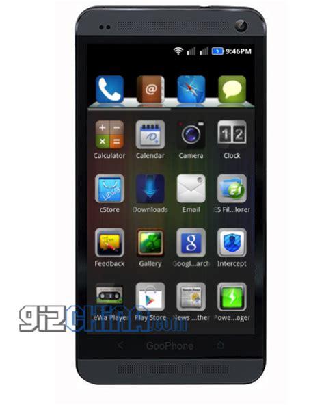 Handphone Htc Terkini goophone one handphone tiruan htc one alias htc m7 gadget terbaru