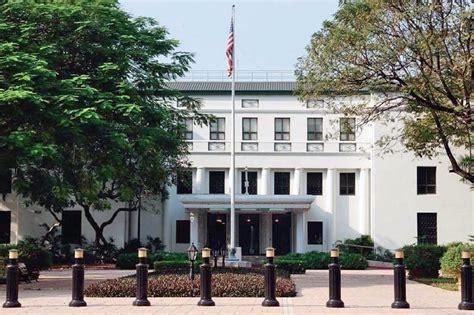 Us Embassy Manila Letterhead u s embassy