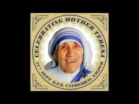 mother teresa ki biography teri mamata ki chaya mein mother teresa song with lyrics