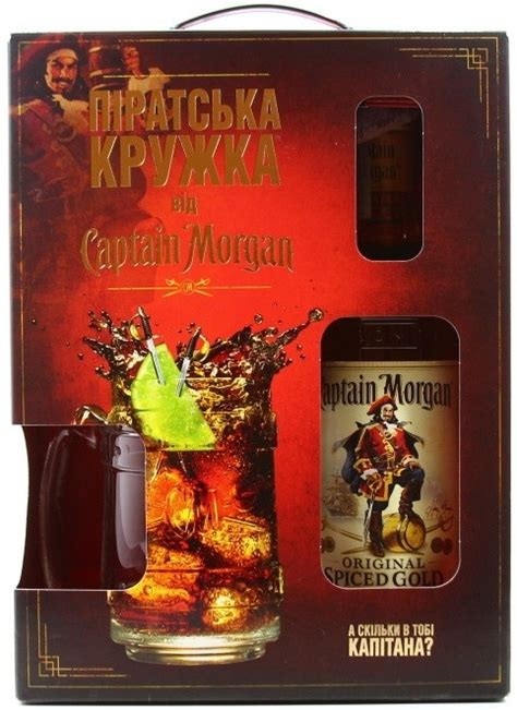 morgans spiced gift set rum captain spiced gold gift box with mug 0 7 l
