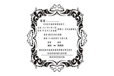customised rubber st wording for wedding invitation card wedding