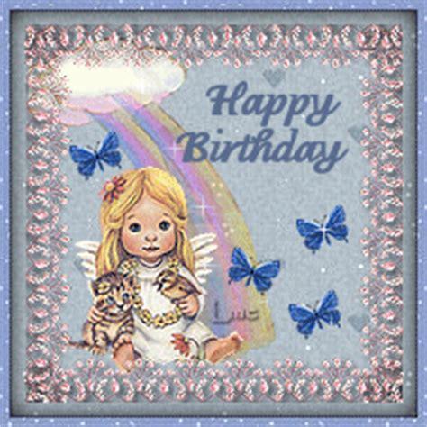 imagenes de happy birthday angel happy birthday angel elizabeth