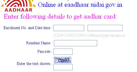 Search Aadhar Card By Name And Address Aadhar Card In Jaipur Downlllll