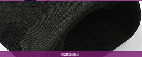 Jual Murah Qiansoto Leg Slimming Calf Compression Jual Leg Slimming Shaping Socks Buy Leg