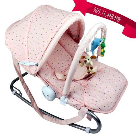 aliexpress buy multifunctional baby rocking chair