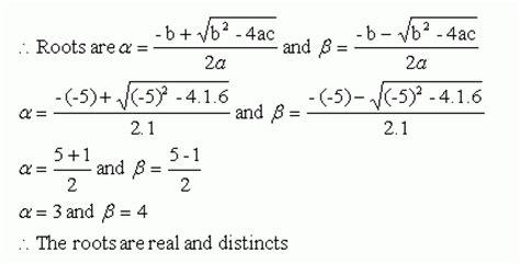 flowchart for roots of quadratic equation flowchart to find the roots of a quadratic equation