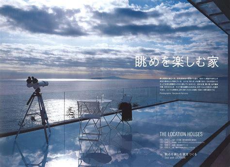 horizon house horizon house 小川晋一都市建築設計事務所