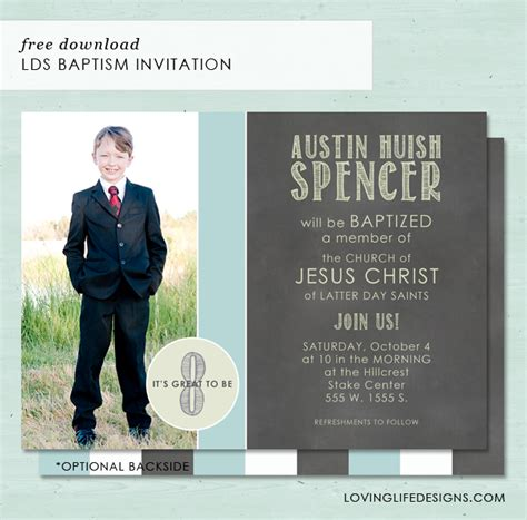 lds baptism card template a load of craft lds baptism invitation free