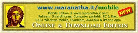 maranatha mobile liturgia della chiesa cattolica www maranatha it