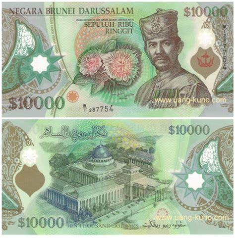 Uang Kuno 5 Ringgit Malaysia Lama uang kuno 43 uang polymer dan hybrid