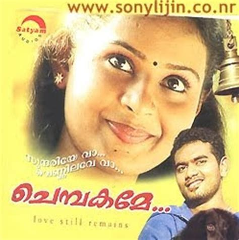 free download mp3 mappila album songs new malayalam album movies films mp3 songs download