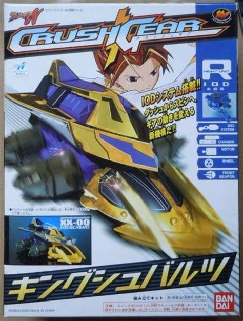 Crush Gear Mach Justice Sonic Iod nitro gears lineup crush gear wiki wikia