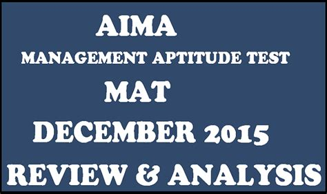 Top Mba Colleges Accepting Mat Score 2015 by Aima Mat 2015 Answer Key 12th December