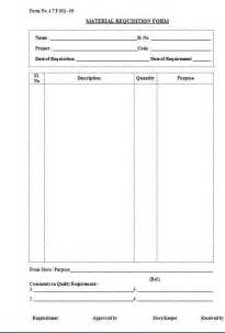 construction material request form template material requisition form sle admin forms funds for