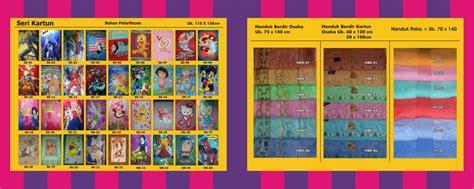 Selimut Golden selimut kartun area barang barang nan lucu