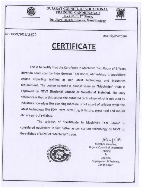 Experience Letter In Gujarati Certificate In Tool Die Centre