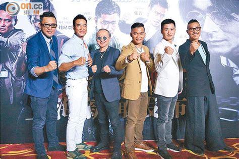 film terbaru wu jing hksar film no top 10 box office 2015 06 16 wu jing