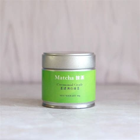 ceremonial grade matcha green tea powder midori ceremonial grade matcha