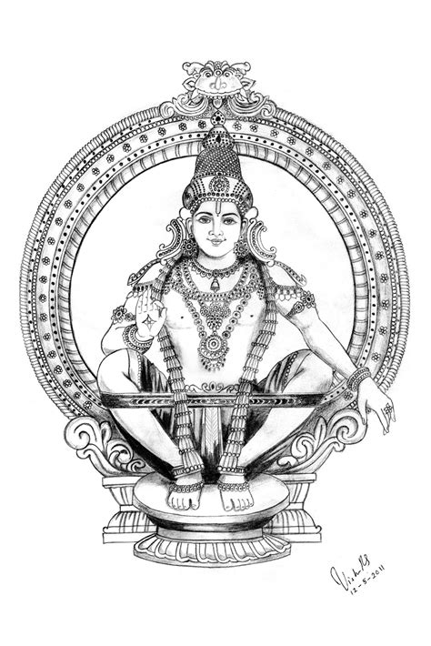 Swami Clipart
