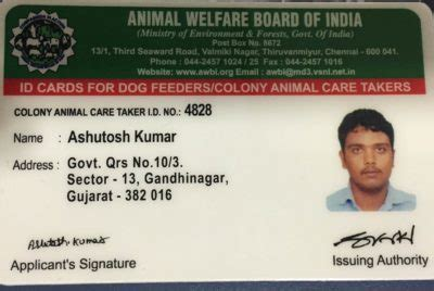 trust member  animal welfare board  india id card