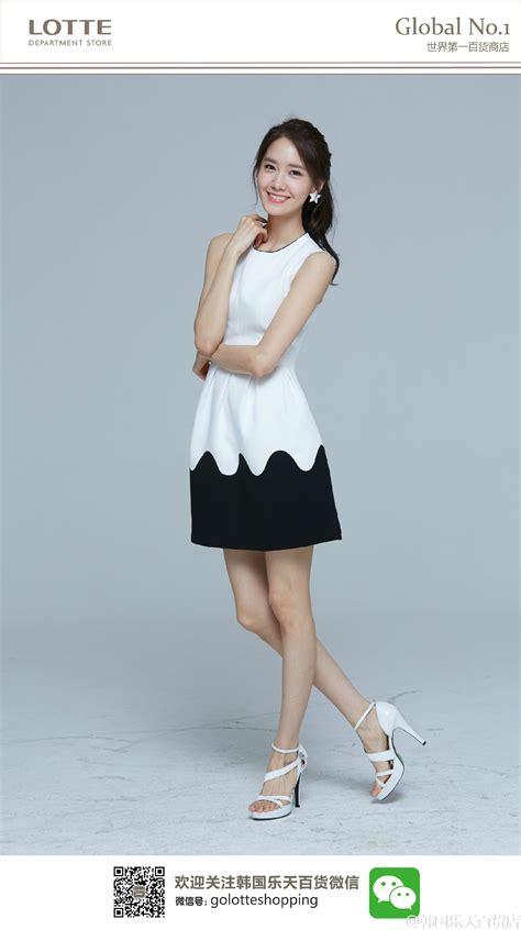 korean actress yoona boyfriend 1000 images about korean celebrity fashion on pinterest