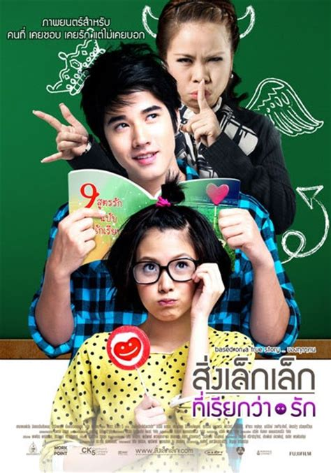 film thailand comedy romance 169 best images about drama queen on pinterest koalas