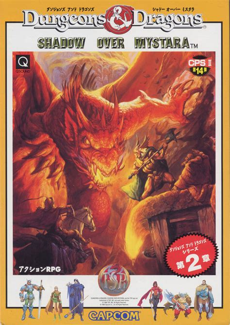 dungeons dragons where shadows fall the arcade flyer archive flyers dungeons dragons shadow mystara capcom