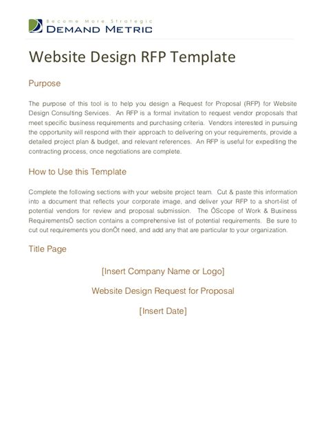 website design proposal request website design rfp template