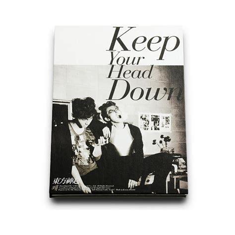 Tvxq Keep Your Cd yesasia 東方神起 keep your スペシャル版 初回限定版 cd