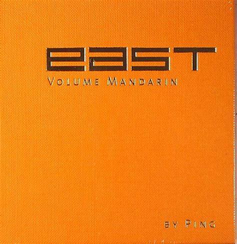 hazme tuya volume 2 1631422804 dj ping various east volume mandarin vinyl at juno records