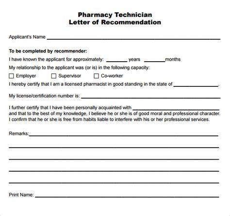 pharmacy technician letter 7 sle pharmacy technician letters sle templates 1537